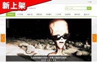 仿《奇站》7zhan.com网