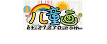 7.5版《儿童画》程序源码