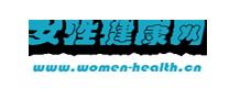 7.5版《女性健康网》程序源码