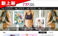 7.5版《七丽时尚》女性网站